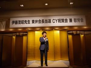 小泉淑子弁護士