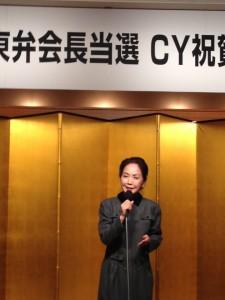 平川純子弁護士