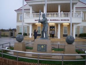 松井秀喜ベースボール記念館